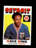 1971-72 TOPPS #78 DAVE BING EX (STICKER ON CARD) HOF