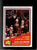 1972-73 TOPPS #251 ARTIS GILMORE AS NMMT HOF