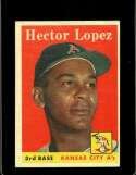 1958 TOPPS #155 HECTOR LOPEZ UER EXMT