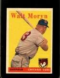 1958 TOPPS #122 WALT MORYN EXMT